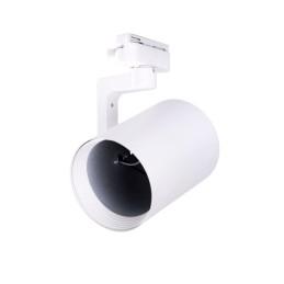 Foco Proyector LED IP44 Negro con Detector Movimiento 20W 1700Lm Blanco Natural